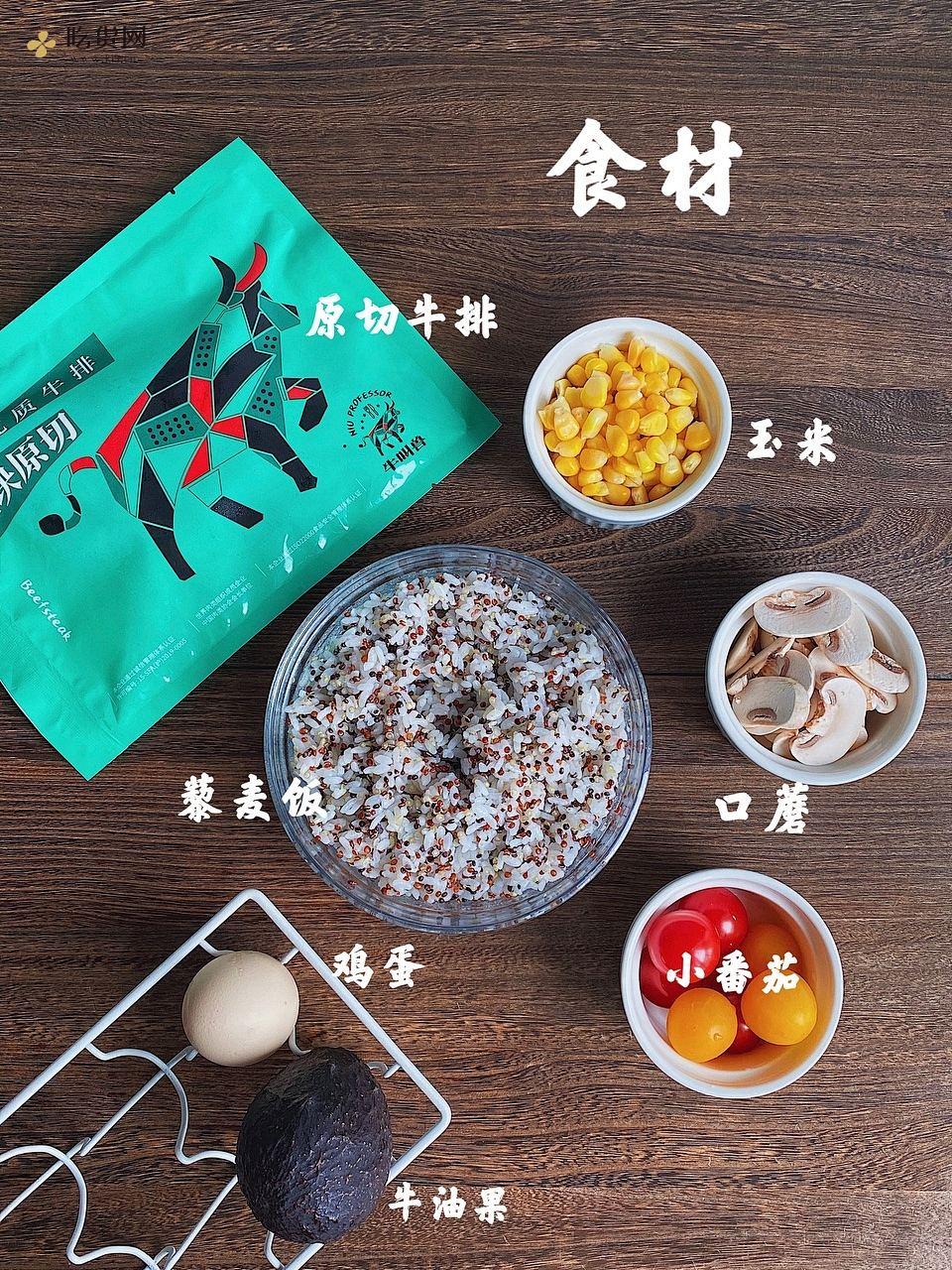 健康低脂餐‼️不单调的牛排波奇饭❤️百吃不厌的做法 步骤1