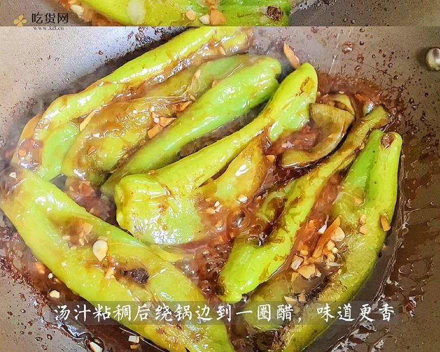 虎皮尖椒 咸香香辣 轻松吃掉一个馍的做法 步骤7