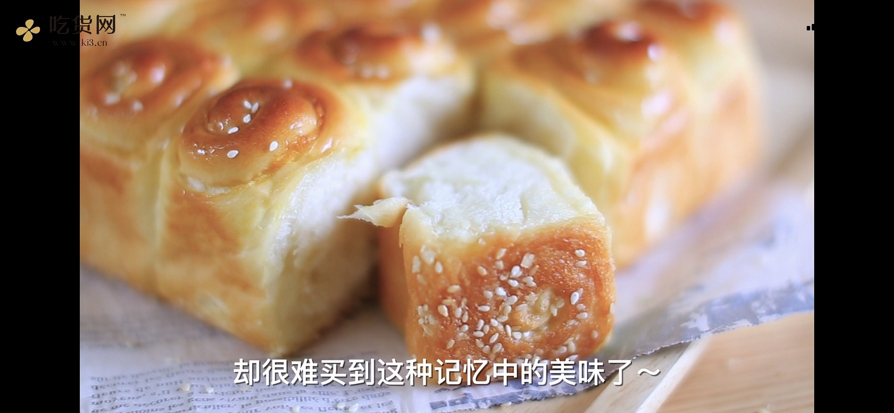 蜂蜜小面包(电饭煲和烤箱两个版本)的做法 步骤22