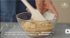 【免烤】草莓芝士蛋糕 Strawberry Cheesecake的做法 步骤1