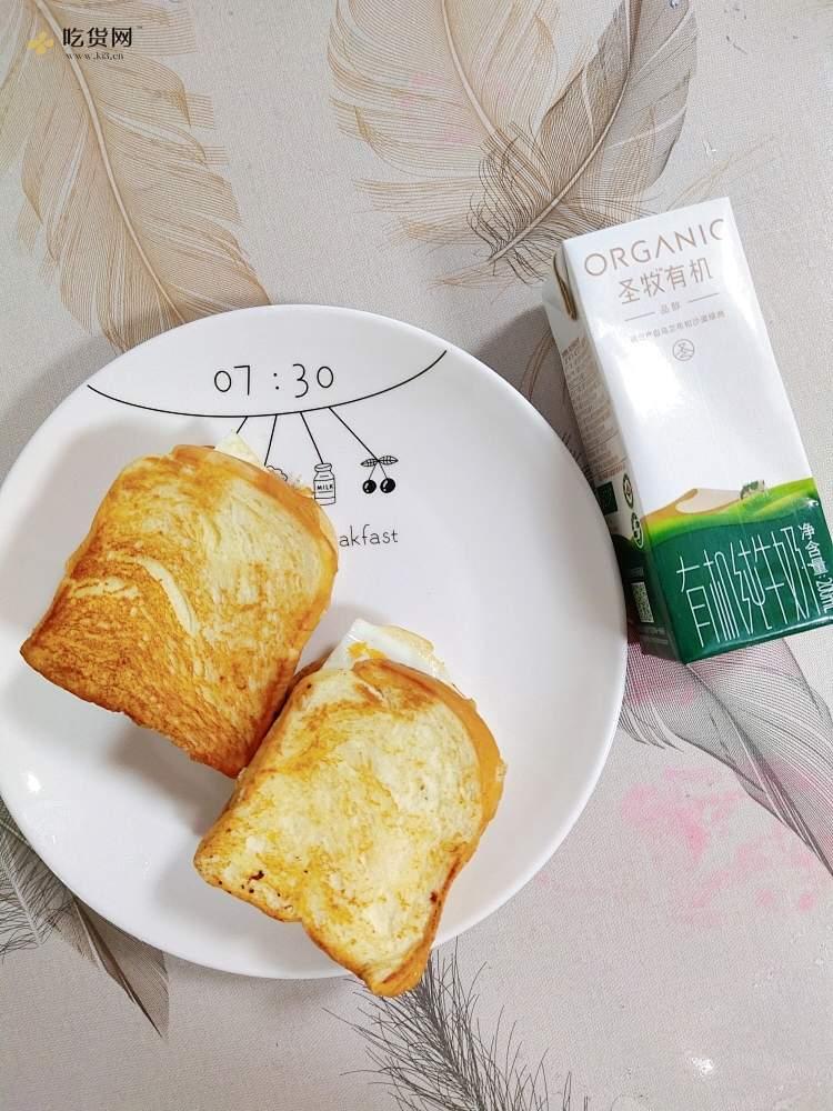 记录小学生营养早餐的做法 步骤3