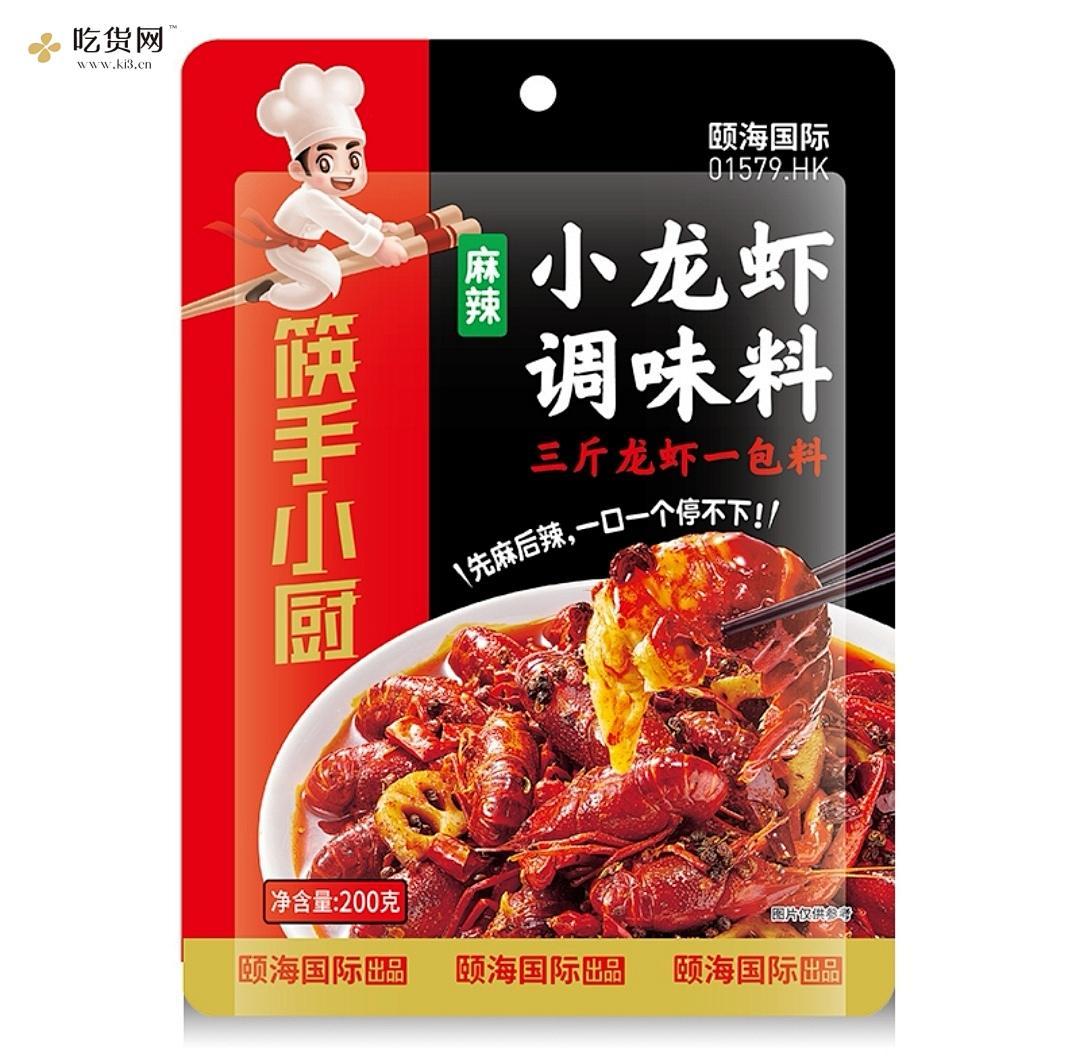 简单又入味的麻辣小龙虾尾的做法 步骤2