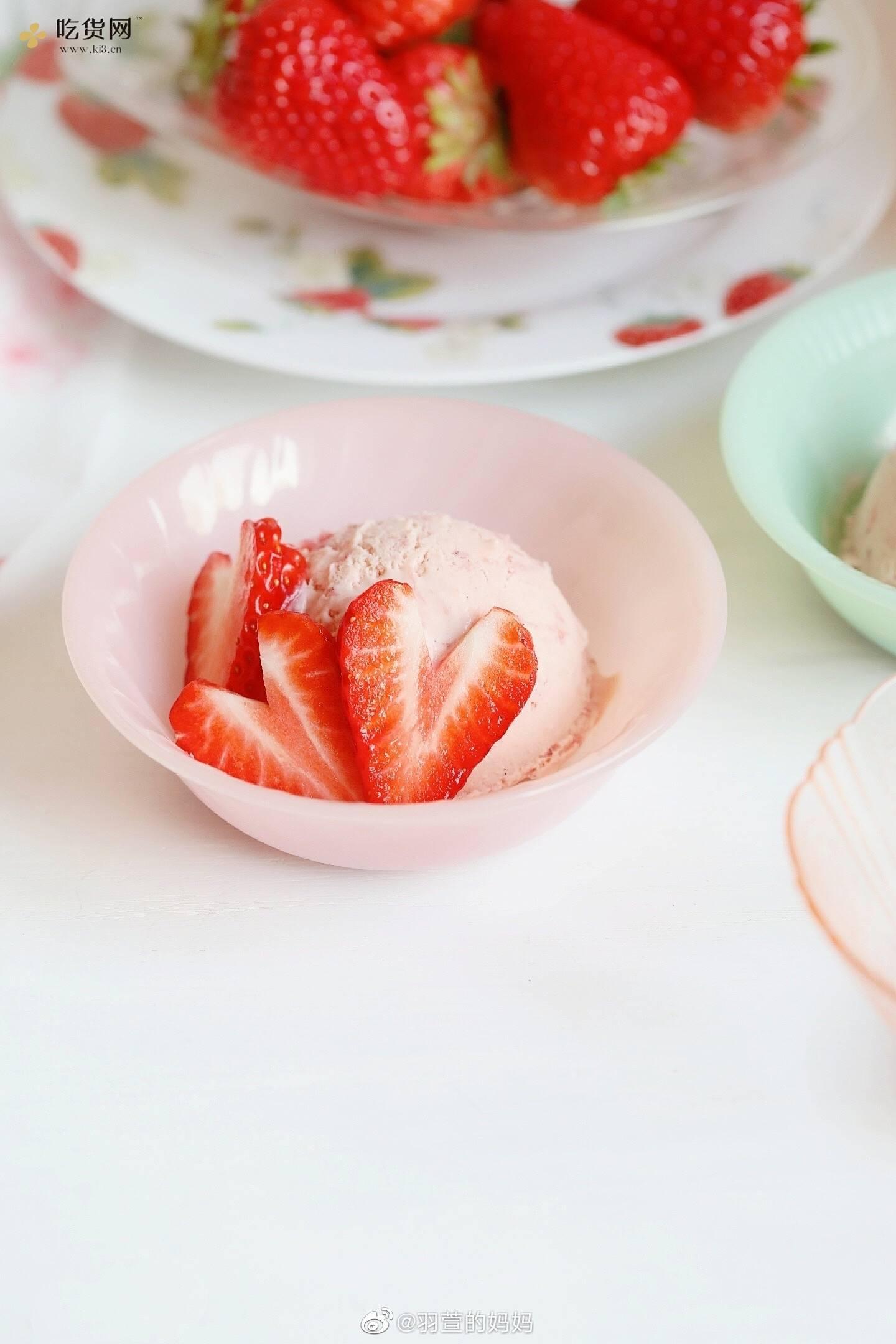 草莓冰淇淋🍓🍦🍨的做法 步骤18