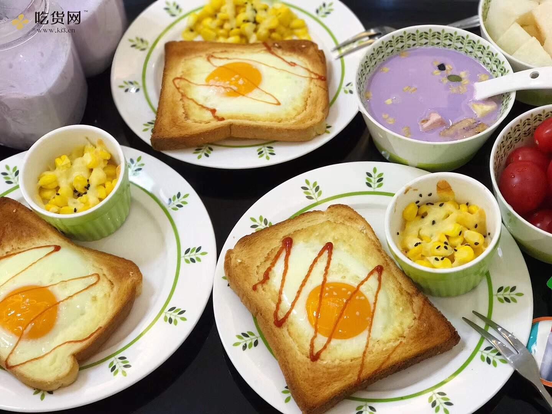 吐司太阳蛋(10分钟快手早餐)的做法 步骤7