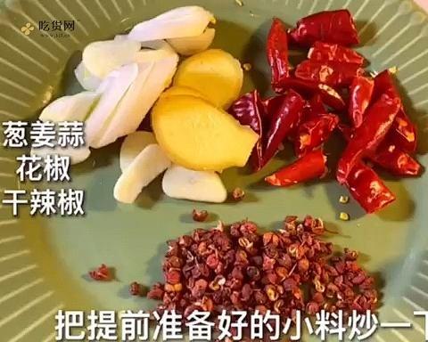 麻辣龙虾尾的做法 步骤2