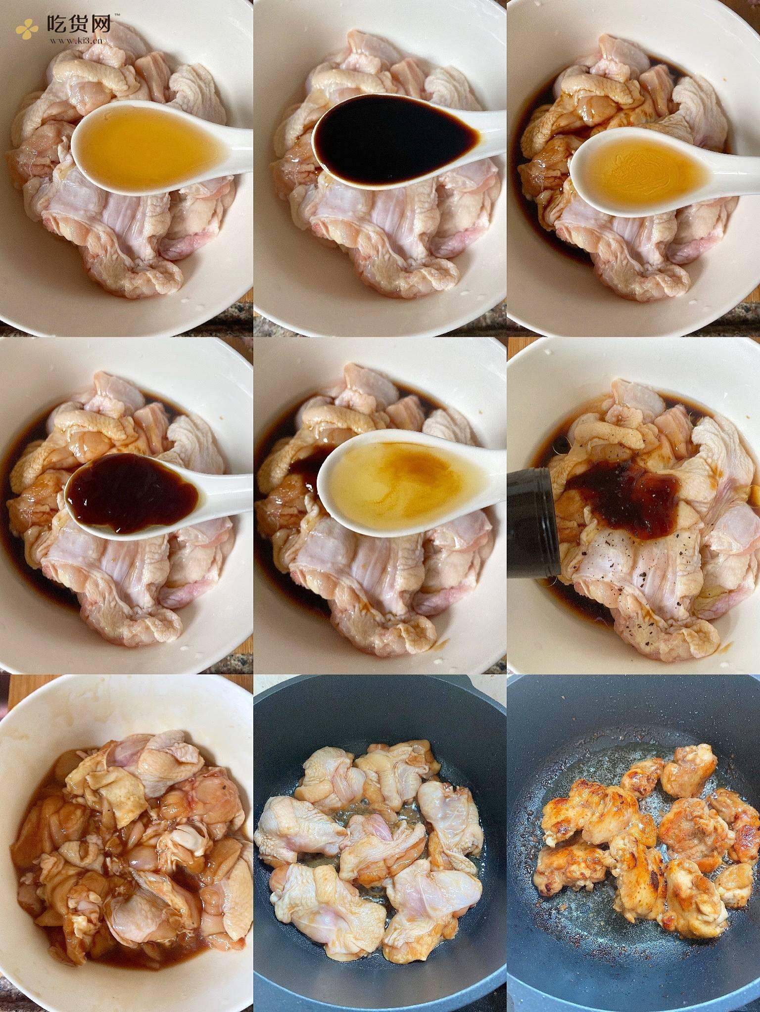 好吃不胖🔥低卡无糖‼️秘制蜂蜜柠檬鸡的做法 步骤4